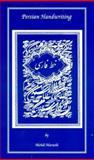 Persian Handwriting 9781588140005