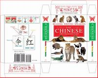 Chinese 100 Characters Card : Basic Series Volume 2, Jessica, Fred, 1606330012