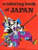 Japan, Harry Knill, 0883880067