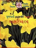 Gujarati Aksharmala, Bhupendra Maurya, 1468000098