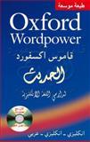 Wordpower, Oxford, 0194300099