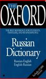 The Oxford Russian Dictionary 9780425160138