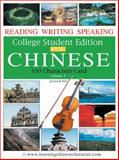 Chinese 100 Characters Card : College Student Edition Series Volume 3, , 1606330144