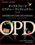 Oxford Picture Dictionary, Jayme Adelson-Goldstein, Norma Shapiro, 0194740153