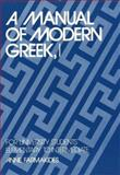 A Manual of Modern Greek 9780300030198