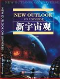New outlook on Universe, Yu, Luo, 1936040204
