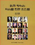 Korean American Who's Who in the United States, Min, Pyong-Yong, 0615520227