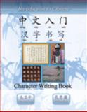 Introduction to Chinese Character Writing, Kong, Wei-Ping and Kong, Si-Yuan, 0757550258