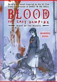 Blood: the Last Vampire, Mamoru Oshii, 1595820299