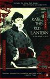 Raise the Red Lantern, Tong Su, 0140260307