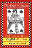 The Queen of Spades and Other Russian Stories - Dual Language Reader (English/Russian) : Dual Language Reader (English/Russian), Pushkin, Alexander and Chekhov, Anton, 0983150338