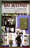 Bat Mitzvah, Barbara D. Goldin, 0670860344