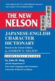 The New Nelson, John H. Haig, 0804820368