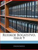 Russkoe Bogatstvo, Issue, Anonymous, 1145080383