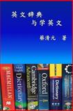 English Dictionaries and Learning English, Ching-Yuan Tsai, 1625030401