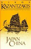 Japan-China : A Journal of Two Voyages to the Far East, Kazantzakis, Nikos, 0916870405