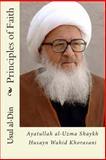 Principles of Faith (Usul Al-Din), Ayatullah al-Uzma Shaykh Husayn Wahid Khorasani, 1495320421