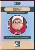 Ein Cyrff, Mauro G. Ferretti, 8888040420