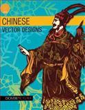 Chinese Vector Designs, Alan Weller, 0486990435