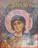 Naxos, Chatzidakis, Manolis and Chatzidakis, Nano, 9602040467