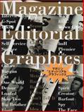 Magazine Editorial Graphics 9784894440463