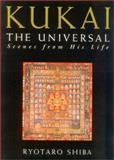 Kukai the Universal, Shiba Ryotaro, 4925080474