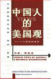 Chinese Views of America, Yang Yusheng, 158348048X