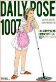 Daily Pose 1007, Hisashi Eguchi, 4568300495