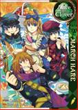 Alice in the Country of Clover: March's Hare, QuinRose, 1626920524