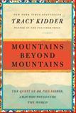 Mountains Beyond Mountains 9780812980554