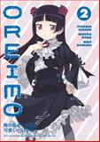Oreimo Volume 2, Tsukasa Fushimi, 1616550554