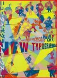 New Typographics 9784894440562