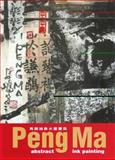 Peng Ma, Peng Ma, 1894770579