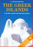 The Greek Islands - A Traveller's Guide to all the Greek Islands, Karpodini, E., 9602130644