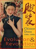 Evolution and Revolution, Claire Roberts, 1863170677