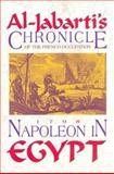 Napoleon in Egypt 9781558760691
