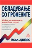 Mastering Change - Macedonian Edition, Adizes, Ichak, 0979080754
