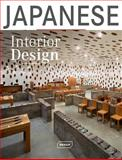 Japanese Interior Design, Michelle Galindo, 3037680768