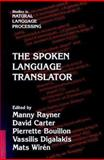 The Spoken Language Translator, Henry Petroski, 0521770777