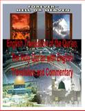 English Translation of the Qur'an, the Holy Qur'an with English Translation and Commentary, Faisal Fahim and Saheeh Abdel, 1497380782
