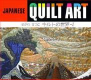 Japanese Quilt Art, Setsuko Segawa, 4838100809