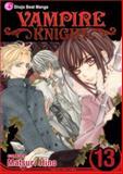 Vampire Knight, Matsuri Hino, 1421540819