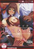 Love and Like (Hentai Manga), Ryohzoh, 1624590810