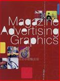Magazine Advertising Graphics, P I E Editorial, Pie Editorial, 4894440822