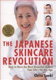 The Japanese Skincare Revolution, Chizu Saeki, 4770030835