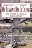 On Leaving Bai Di Cheng, Caroline Walker and Robert Shipley, 1550210831