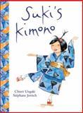 Suki's Kimono, Chieri Uegaki, 1553370848