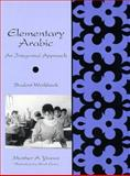 Elementary Arabic, Munther A. Younes, 0300060858