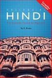 Colloquial Hindi, Tej K. Bhatia, 0415110874