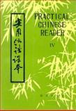 Practical Chinese Reader Bk. 4 9787100000918